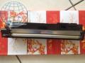 Cụm Từ Máy Photocopy Kyocera Taskalfa 180/220